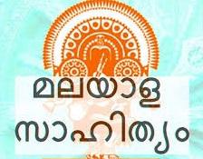 Malayalabhashayum Sahithyavum 2