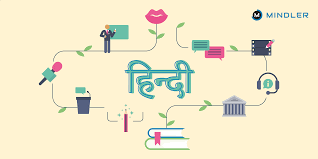 Common Course  Hindi,  FIRST SEMESTER,  BSC COMPUTER SCIENCE