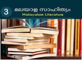 MAL3A09  Common Course Malayalasahithyam 3